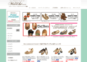 shoes-marche.com