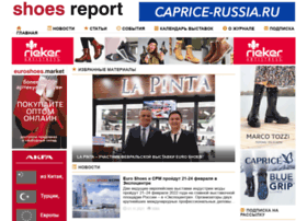 shoes-report.ru