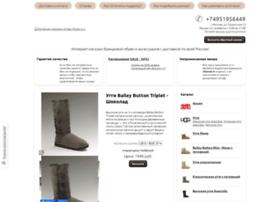 shoes-z.ru