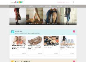 shoeslabo.0101.co.jp