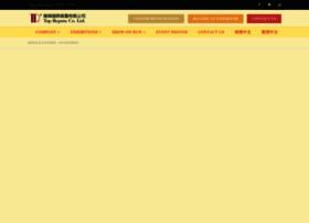 shoesleather-guangzhou.com