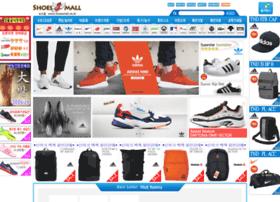 shoesmall.ne.kr