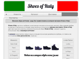 shoesofitaly.ru
