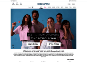 shoesonline.co.il