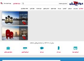 shofazhiran.com
