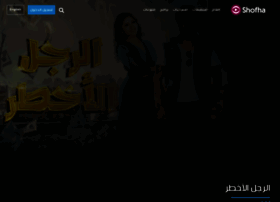 shofha.com
