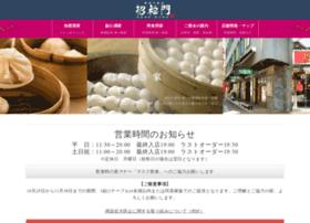 shofukumon.com