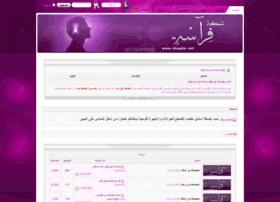 shogdar.net