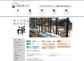 shogen.ac.jp