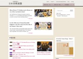 shogi.or.jp