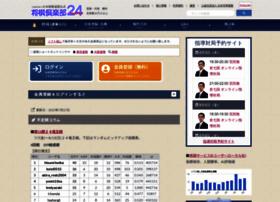 shogidojo.net