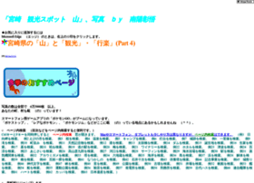 shogo11111.ninja-web.net