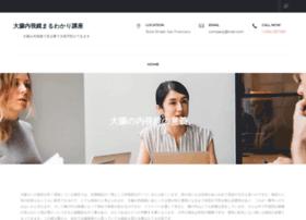 shogyokai-inshoku.com