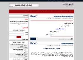shohada-daneshamooz.rozblog.com