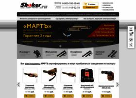 shoker.ru