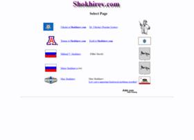 shokhirev.com