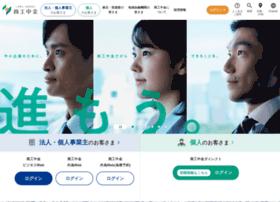 shokochukin.co.jp