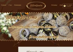 shokolada.com.ua
