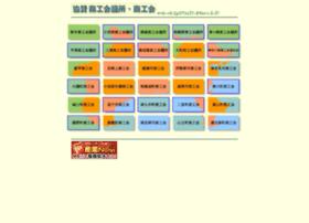 shokonet.or.jp