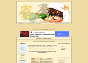 shokuboo-inochi.forumpro.fr