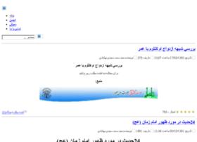 shokuhmv.blogveb.com