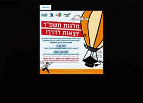 shomron.org.il
