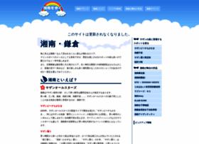 shonan-clip.jp