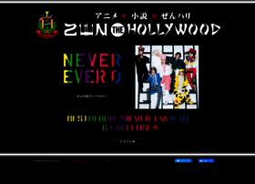 shonen-hollywood-japan.com