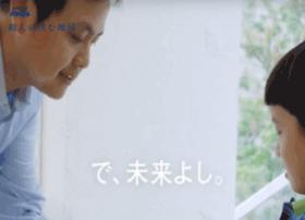 shonin.itochu.co.jp