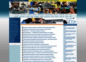 shooting-ua.com