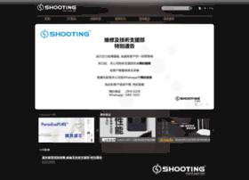 shooting.com.hk
