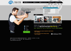 shootingmaster.co.kr