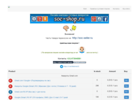shop-akkov.ru