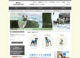 shop-alphaicon.com