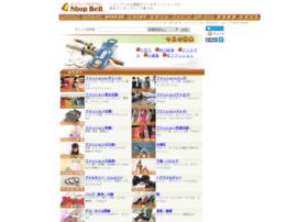 shop-bell.com