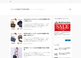 shop-best.asia