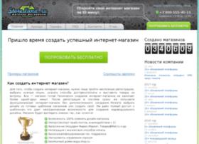 shop-box.storeland.ru