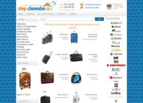 shop-chemodan.ru