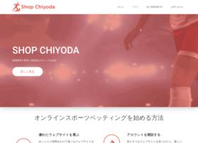 shop-chiyoda.com