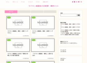 shop-com.jp