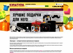 shop-cooltura.ru