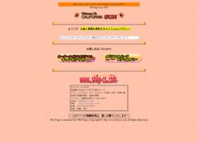 shop-cs.com