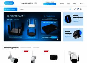 shop-digital.com.ua