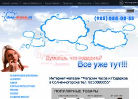 shop-dream.ru