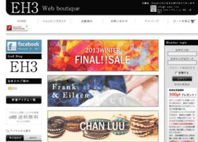 shop-eh3.com