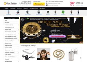 shop-electron.ru