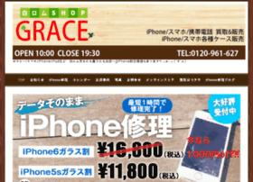 shop-grace.net