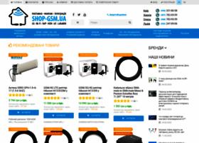 shop-gsm.net