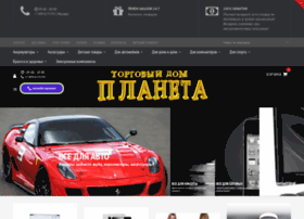 shop-in-online.ru