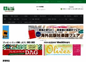 shop-kyobunkwan.com